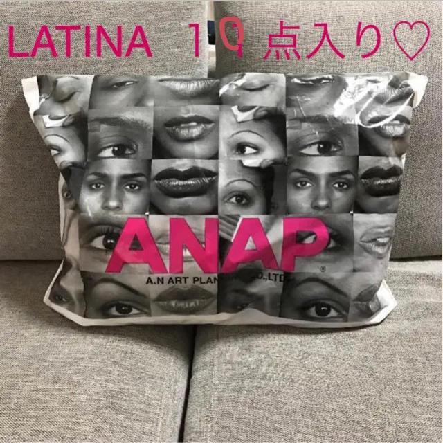 ANAP Latina(アナップラティーナ)のANAP LATINA 福袋♡10点入り! レディースのレディース その他(セット/コーデ)の商品写真