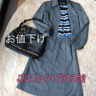 ジェイプレスレディス(J.PRESS LADIES)のJプレス スーツ(スーツ)