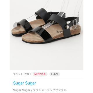 シュガーシュガー(Sugar Sugar)の新品未使用サンダル!本日届いたばかり(サンダル)