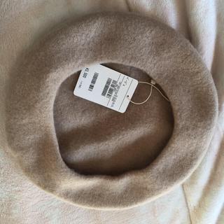フリークスストア(FREAK'S STORE)の【新品タグ付き】フリークスストア ベレー帽 ベージュ(ハンチング/ベレー帽)