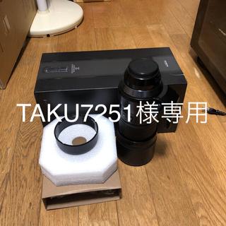 オリンパス(OLYMPUS)のオリンパスM.ZUIKO DIGITAL ED 300mm F4.0IS PRO(レンズ(単焦点))