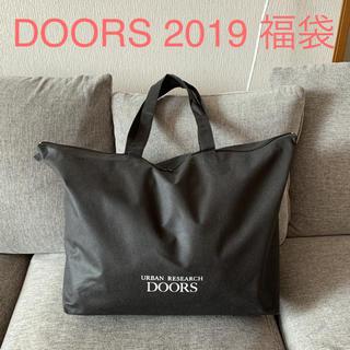 ドアーズ(DOORS / URBAN RESEARCH)のアーバンリサーチDOORS 2019福袋(セット/コーデ)