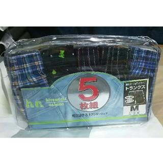 ヒロミチナカノ(HIROMICHI NAKANO)のhiromichi nakano メンズ トランクス 5枚セット(トランクス)