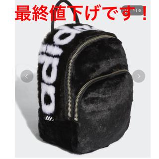アディダス(adidas)の新品adidas  [BACKPACK CLASSIC X MINI] (リュック/バックパック)