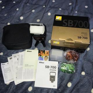 Nikon - SB700(実用)