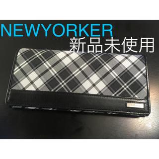ニューヨーカー(NEWYORKER)のにゃーこ様専用 ニューヨーカー NEWYORKER 長財布 新品未使用(長財布)