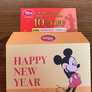 ディズニー(Disney)のディズニー 福袋 2019 ディズニーストア クーポン(ショッピング)