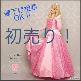 シークレットハニー(Secret Honey)のシークレットハニー オーロラ姫 グリーティング ドレス 初売り(ロングドレス)