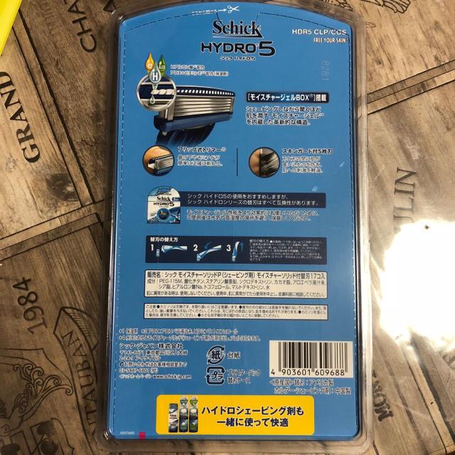 コストコ(コストコ)のシックハイドロ5枚刃♡本体+替刃17個 メンズのメンズ その他(その他)の商品写真