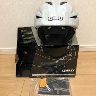 ジロ(GIRO)のgiro スノーボード ヘルメット 小さいサイズ レディース(アクセサリー)