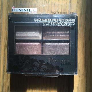 リンメル(RIMMEL)のリンメルロイヤルヴィンテージアイズ010(アイシャドウ)