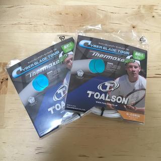 トアルソン(TOALSON)の硬式テニス ガット トアルソン ポリエステル 二本セット(その他)