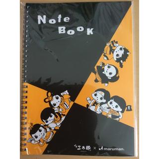 エーユー(au)のau 三太郎 マルマン ノートブック スケッチブック 新品 非売品(スケッチブック/用紙)