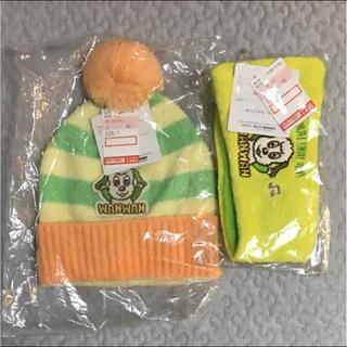 シマムラ(しまむら)の新品♡ワンワン ベビー キャップ&マフラー 帽子 ネックウォーマー(帽子)