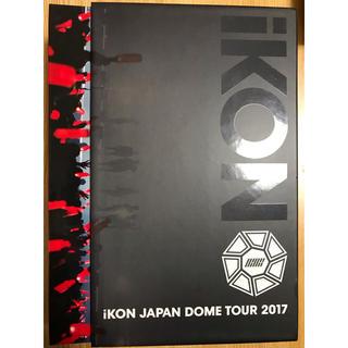 アイコン(iKON)のIKON JAPAN DOME TOUR 2017(ミュージック)