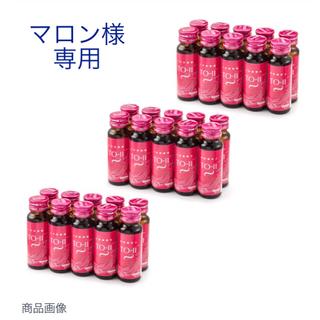 キュービーシー(q.b.c)の【マロン様】TO-Ⅱ ビューティードリンク 30本(コラーゲン)
