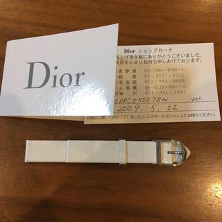 ディオール(Dior)のDior  腕時計 ベルト(腕時計)