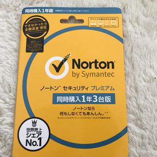 ノートン(Norton)の☆いい宿めっけ様専用☆ノートン セキュリティー プレミアム(その他)