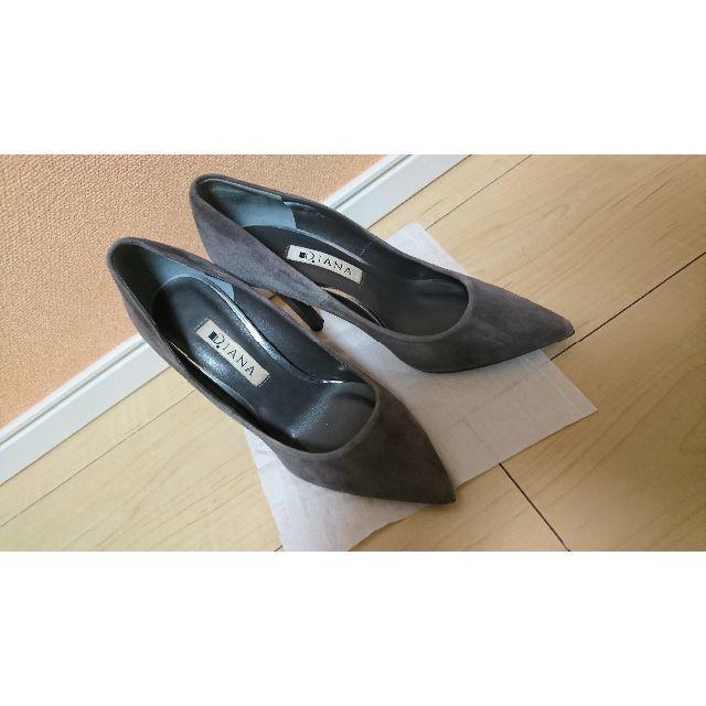 DIANA(ダイアナ)の★ グレーパンプス 21.5㎝ ★ レディースの靴/シューズ(ハイヒール/パンプス)の商品写真