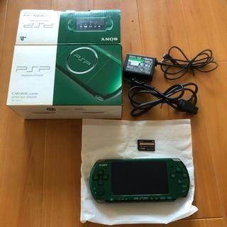 プレイステーションポータブル(PlayStation Portable)のPSP-3000 メモリースティック1GB付き(携帯用ゲーム機本体)