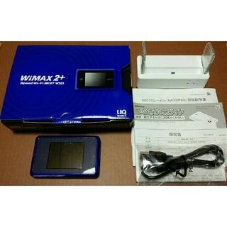 エヌイーシー(NEC)のWiMAX2+ Speed Wi-Fi NEXT WX03 ルーター(PC周辺機器)