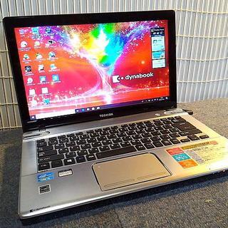 トウシバ(東芝)のdynabook T642 タッチ液晶 Core i5 8G SSD Win10(ノートPC)