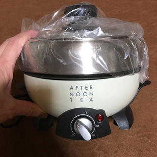 アフタヌーンティー(AfternoonTea)の未使用 アフタヌーンティー ポットデュオ(調理機器)