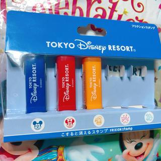 Disney - ディズニー フリクションスタンプ パーク 限定