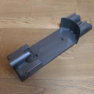 ダイソン(Dyson)のダイソン 収納 壁掛け ブラケット(掃除機)