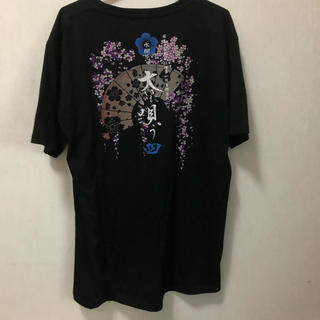 水樹奈々 大いに唄うTシャツ(Tシャツ)