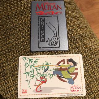 ディズニー(Disney)の新品未使用!ディズニー ムーラン  テレフォンカード(カード)