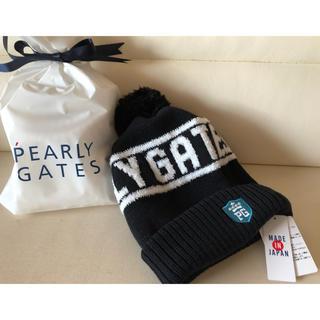 パーリーゲイツ(PEARLY GATES)の【新品未使用】 パーリーゲイツ  ニット帽子  ネイビー  UNISEX(ニット帽/ビーニー)