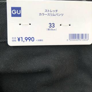 ジーユー(GU)の送料込み Men's Black Pants (33 in. 83.5CM)(チノパン)