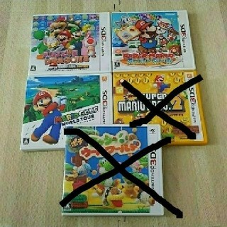 ニンテンドー3DS(ニンテンドー3DS)の3DSソフト   マリオ 3本セット ( スーパーシール・パズドラ・ゴルフ)(携帯用ゲームソフト)