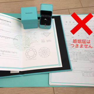 ティファニー(Tiffany & Co.)のTiffany エンゲージメントリング  ハーモニー(リング(指輪))