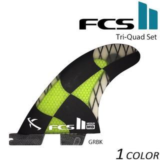 最安 FCS II MB PC CARBON ACID Tri-Quad Set(サーフィン)