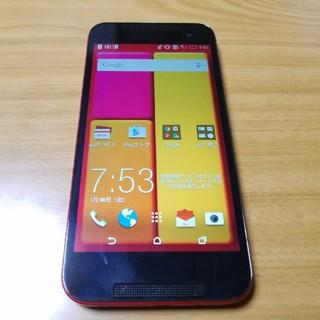 ハリウッドトレーディングカンパニー(HTC)のHTL23 (スマートフォン本体)