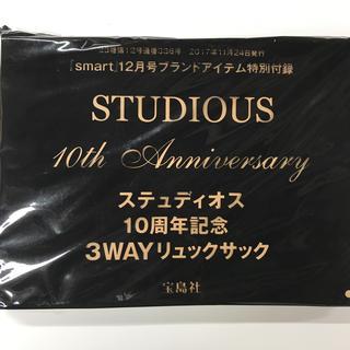 ステュディオス(STUDIOUS)のステュディオス10周年記念3WAYリュックサック(バッグパック/リュック)