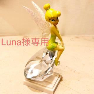 Disney - 【Luna様おまとめ買い】レア美品❗️ダイヤモンドに座る ティンカーベル