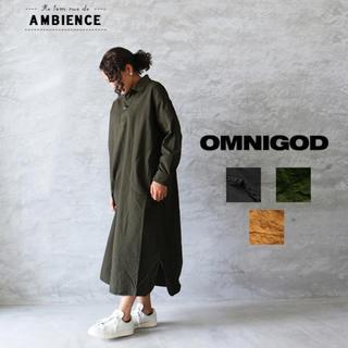 オムニゴッド(OMNIGOD)のシャツワンピース マスタード 日本製(ロングスカート)