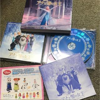 ディズニー(Disney)のアナと雪の女王 オリジナル・サウンドトラック-デラックス・エディション(映画音楽)