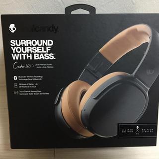 スカルキャンディ(Skullcandy)のskullcandy Ultra-Realistic Audio(ヘッドフォン/イヤフォン)