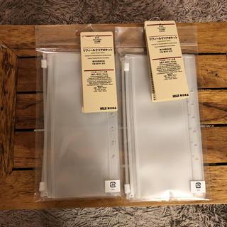 ムジルシリョウヒン(MUJI (無印良品))の無印良品 パスポートケース用リフィールクリアポケット(ファイル/バインダー)