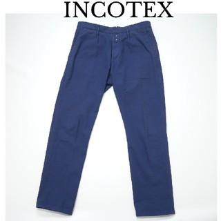 インコテックス(INCOTEX)のINCOTEX インコテックス 30サイズ コットン100% パンツ(その他)