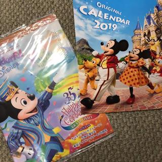 ディズニー(Disney)のファンダフルディズニーカレンダー(カレンダー/スケジュール)