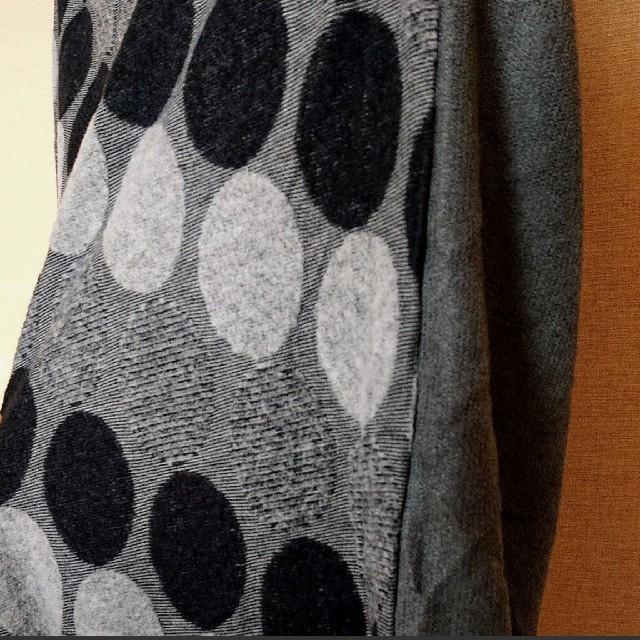 antiqua(アンティカ)のアンティカ グレードット柄切り替え サルエルパンツ ワイドパンツ レディースのパンツ(サルエルパンツ)の商品写真