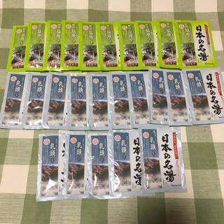 ツムラ(ツムラ)のバスクリン 日本の名湯  25包(入浴剤/バスソルト)