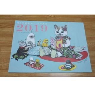 ハクセンシャ(白泉社)の月刊MOE   ヒグチユウコ  2019  カレンダー(カレンダー/スケジュール)