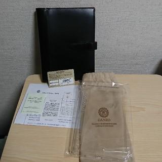ガンゾ(GANZO)のGANZO シンプルブライドシステム手帳 ipad mini対応 ブラック(手帳)