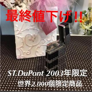 エステーデュポン(S.T. Dupont)のデュポン ST.Dupont 16765 ライン2 アート&テクニック(タバコグッズ)